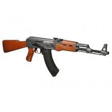 Fucile elettrico AK47 (Cyma)