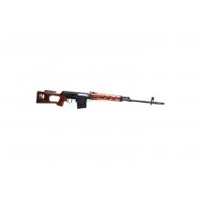 Fucile Sniper SVD Dragunov Wood Co2