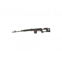 Fucile da Sniper elettrico SVD sniper rifle