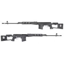Fucile Elettrico SVD Dragunov Sniper (King Arms)